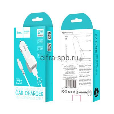 АЗУ 2USB Z23 2.4A 12W + кабель Lightning белый Hoco купить оптом | cifra-spb.ru