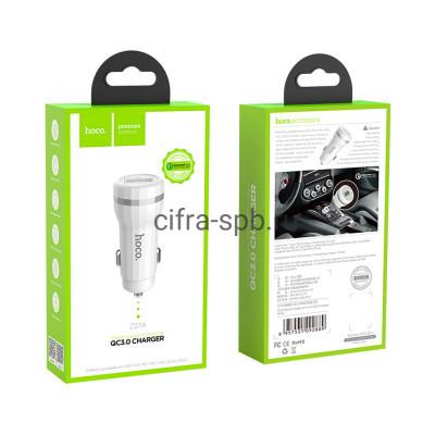 АЗУ USB Z27A 3A QC3.0 18W белый Hoco купить оптом | cifra-spb.ru