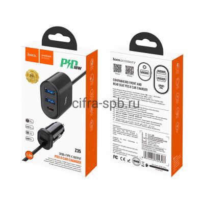 АЗУ USB Z35 + разветвитель на 2USB и PD черный Hoco купить оптом   cifra-spb.ru
