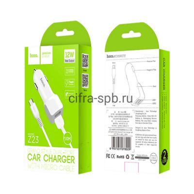 АЗУ 2USB Z23 2.4A 12W + кабель Micro белый Hoco купить оптом | cifra-spb.ru