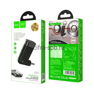 Адаптер Bluetooth AUX E53 черный Hoco купить оптом | cifra-spb.ru