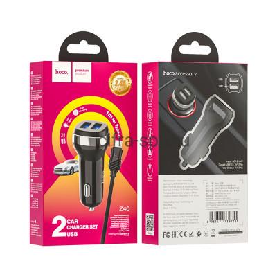 АЗУ 2USB Z40 2.4A + кабель Type-C черный Hoco купить оптом   cifra-spb.ru