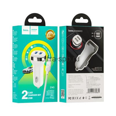 АЗУ 2USB Z40 2.4A + кабель Lighning белый Hoco купить оптом   cifra-spb.ru