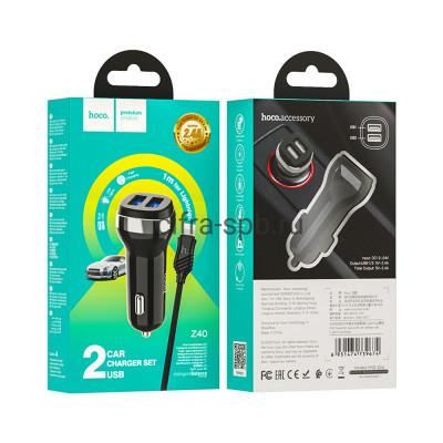 АЗУ 2USB Z40 2.4A + кабель Lighning черный Hoco купить оптом | cifra-spb.ru