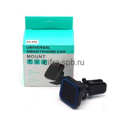Держатель для телефона SZ-806 магнитный купить оптом | cifra-spb.ru