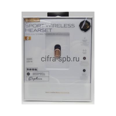 Беспроводная гарнитура LYZ-18 золотой купить оптом | cifra-spb.ru