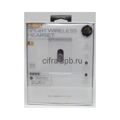 Беспроводная гарнитура LYZ-18 серебро купить оптом | cifra-spb.ru
