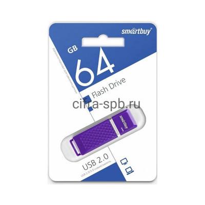 USB накопитель 4GB Quartz фиолетовый Smartbuy купить оптом   cifra-spb.ru