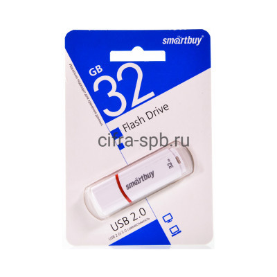 USB накопитель 32GB Crown белый Smartbuy купить оптом | cifra-spb.ru