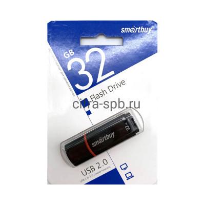 USB накопитель 32GB Crown черный Smartbuy купить оптом | cifra-spb.ru