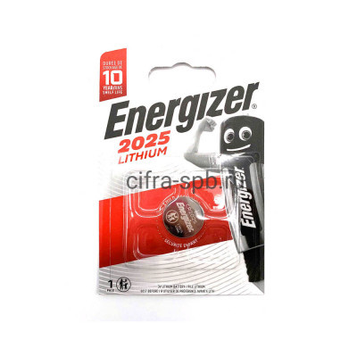 Батарейка CR2025 Energizer 1шт купить оптом   cifra-spb.ru