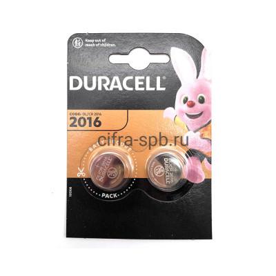 Батарейка CR2016 Duracell 2шт. (цена за ед.) купить оптом | cifra-spb.ru