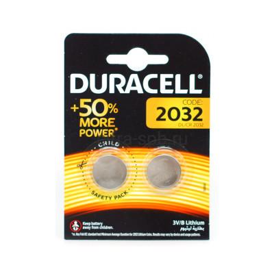 Батарейки CR2032 Duracell 2шт (цена за ед.) купить оптом | cifra-spb.ru