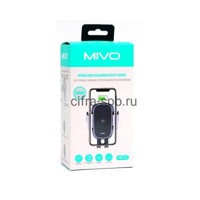 Держатель для телефона MZ12 10W в решетку с беспроводной зарядкой черный Mivo купить оптом | cifra-spb.ru
