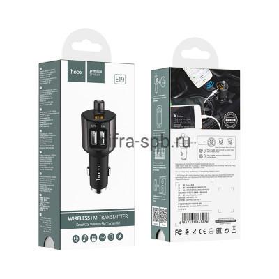 FM-Модулятор E19 2USB Bluetooth черный Hoco купить оптом | cifra-spb.ru