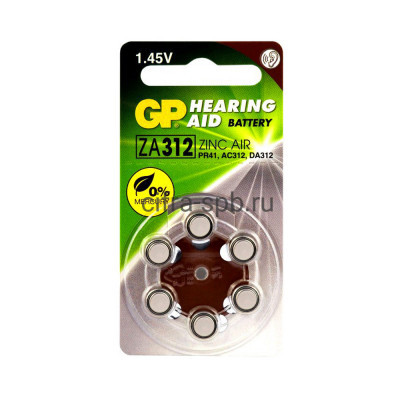 Батарейка ZA312 для слуховых аппаратов GP 6шт. (цена за ед.) купить оптом | cifra-spb.ru