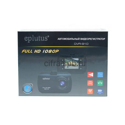 Автомобильный видеорегистратор DVR-910 (4910) Eplutus купить оптом | cifra-spb.ru