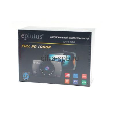 Автомобильный видеорегистратор DVR-922 Eplutus купить оптом   cifra-spb.ru