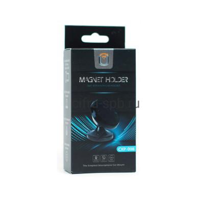 Держатель для телефона CXP-008 магнитный Youde купить оптом | cifra-spb.ru