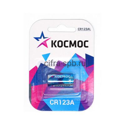 Батарейка CR123 Космос купить оптом   cifra-spb.ru