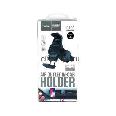 Держатель для телефона CA38 в решетку серый Hoco купить оптом   cifra-spb.ru