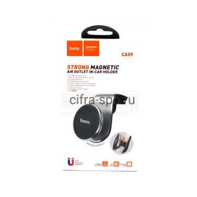 Держатель для телефона CA59 магнитный в решетку серебряный Hoco купить оптом | cifra-spb.ru