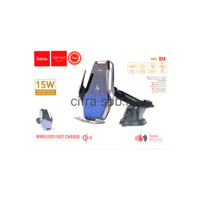 Держатель для телефона S14 15W с беспроводной зарядкой золотой Hoco купить оптом | cifra-spb.ru