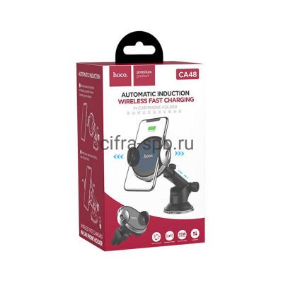 Держатель для телефона CA48 15W c беспроводной зарядкой черный Hoco купить оптом | cifra-spb.ru