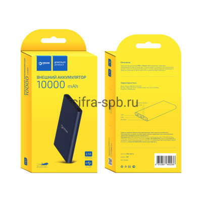 Power Bank PB8 10000mAh DRM-PB8-10 синий Dream купить оптом   cifra-spb.ru