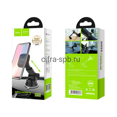 Держатель для телефона CA42 магнитный черно-красный Hoco купить оптом   cifra-spb.ru