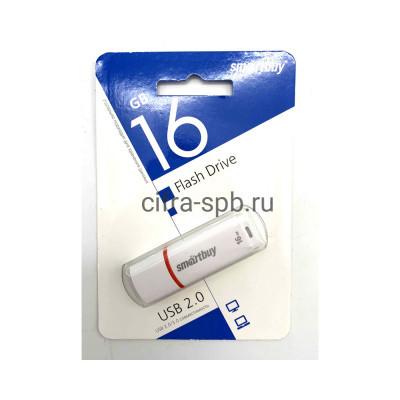 USB накопитель 16GB Crown белый Smartbuy купить оптом   cifra-spb.ru