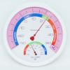 Термометр + гигрометр WS-B2