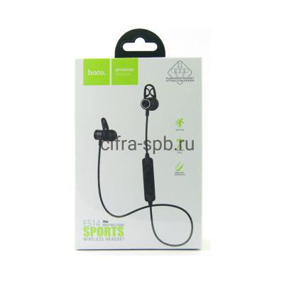 Беспроводные наушники ES14 с микрофоном черный Hoco купить оптом   cifra-spb.ru