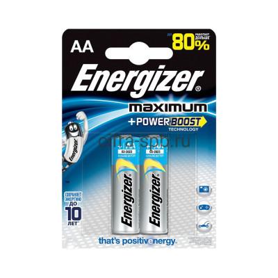 Батарейка AA LR6 Maximum Energizer 2шт (цена за ед.) купить оптом | cifra-spb.ru
