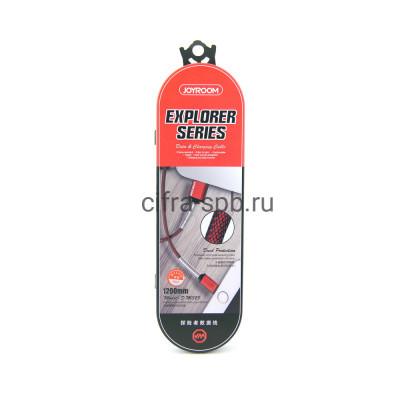 Кабель Lightning S-M323 Joyroom купить оптом   cifra-spb.ru