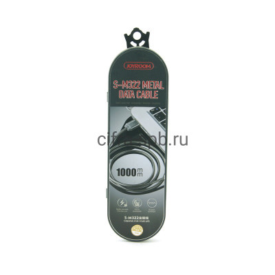Кабель Micro S-M322 серый Joyroom купить оптом | cifra-spb.ru