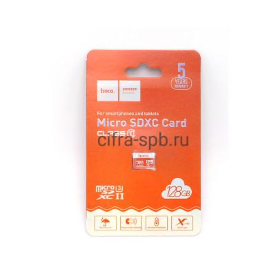Micro SD 128Gb 10 Class без адаптера Hoco купить оптом | cifra-spb.ru