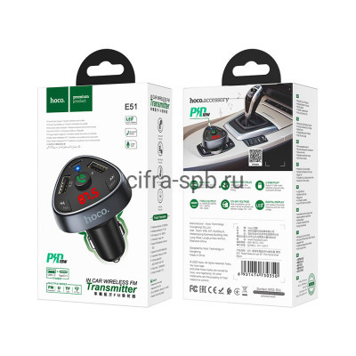 FM-Модулятор 2USB+PD E51 черный Hoco купить оптом | cifra-spb.ru
