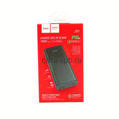 Power Bank 10000mAh J51 2USB/PD QC3.0 18-22.5W черный Hoco купить оптом | cifra-spb.ru