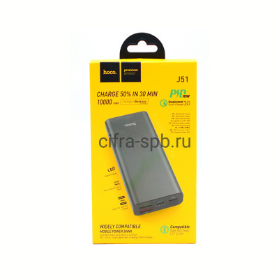 Power Bank 10000mAh J51 2USB/PD QC3.0 18-22.5W серый Hoco купить оптом   cifra-spb.ru