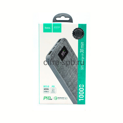 Power Bank 10000mAh J47 2USB/PD QC3.0 18W серый Hoco купить оптом | cifra-spb.ru