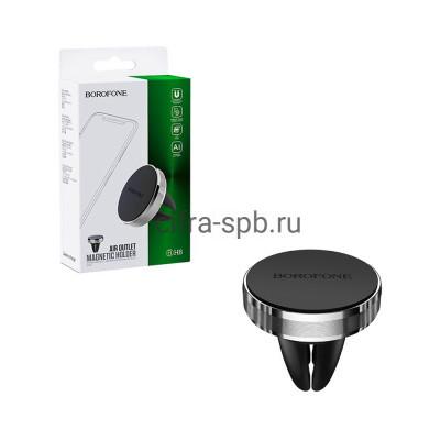 Держатель для телефона BH8 магнитный серебро Borofone купить оптом | cifra-spb.ru