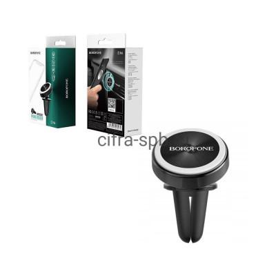 Держатель для телефона BH6 магнитный черный Borofone купить оптом | cifra-spb.ru
