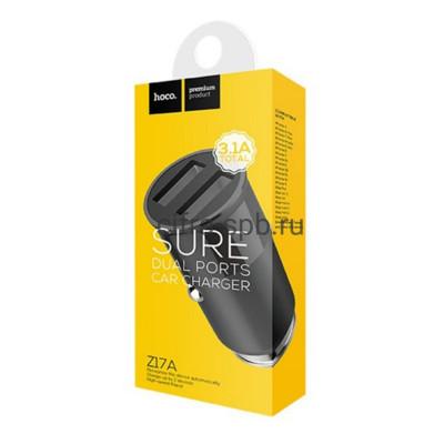 АЗУ 2USB Z17 3.1A Micro черный Hoco купить оптом | cifra-spb.ru