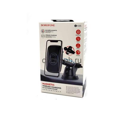 Держатель для телефона BH35 15W с беспроводной зарядкой белый Borofone купить оптом | cifra-spb.ru