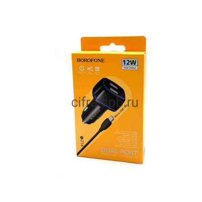 АЗУ 2USB BZ14 2.4A + кабель Micro черный Borofone купить оптом | cifra-spb.ru