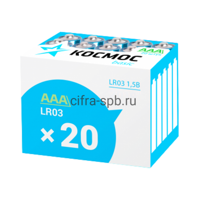 Батарейка LR03 AAA Космос 20шт. (цена за ед.) купить оптом   cifra-spb.ru