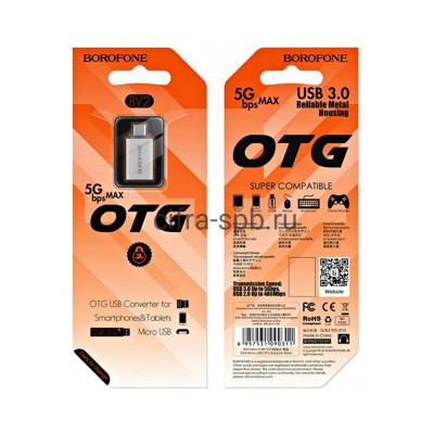 OTG USB на Micro USB BV2 3A серебро Borofone купить оптом | cifra-spb.ru