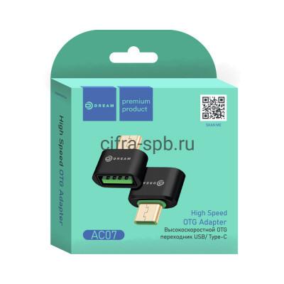 Адаптер OTG AC07 Type-C на USB черный Dream купить оптом | cifra-spb.ru