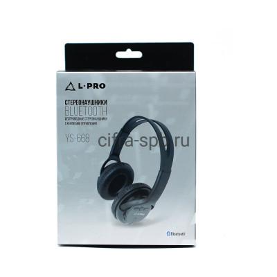 Беспроводные наушники YS-668 с микрофоном полноразмерные черный L-PRO купить оптом   cifra-spb.ru